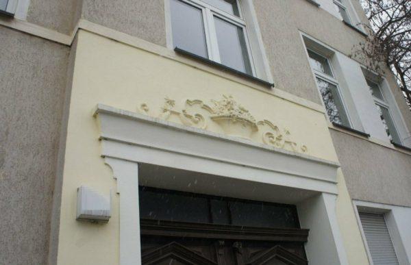 Апартаменты в Магдебурге